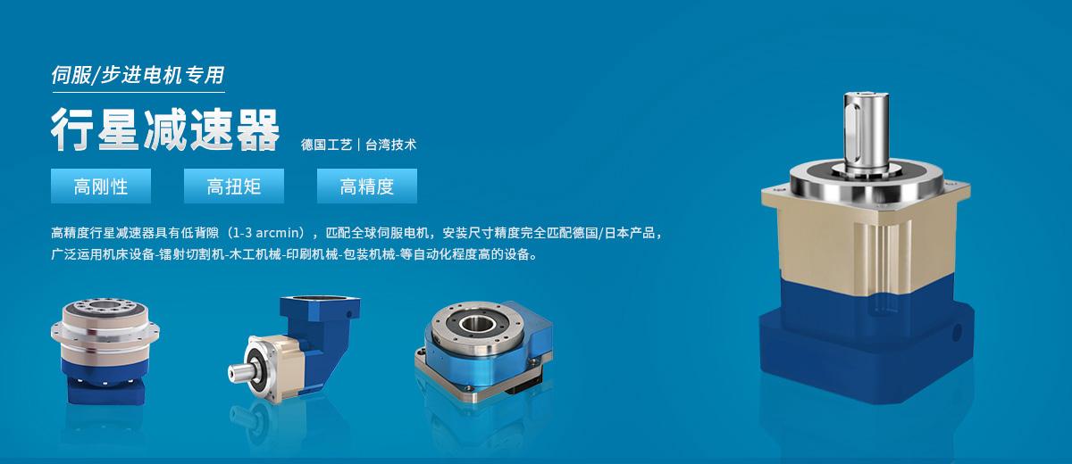 锋桦传动设备(上海)有限公司